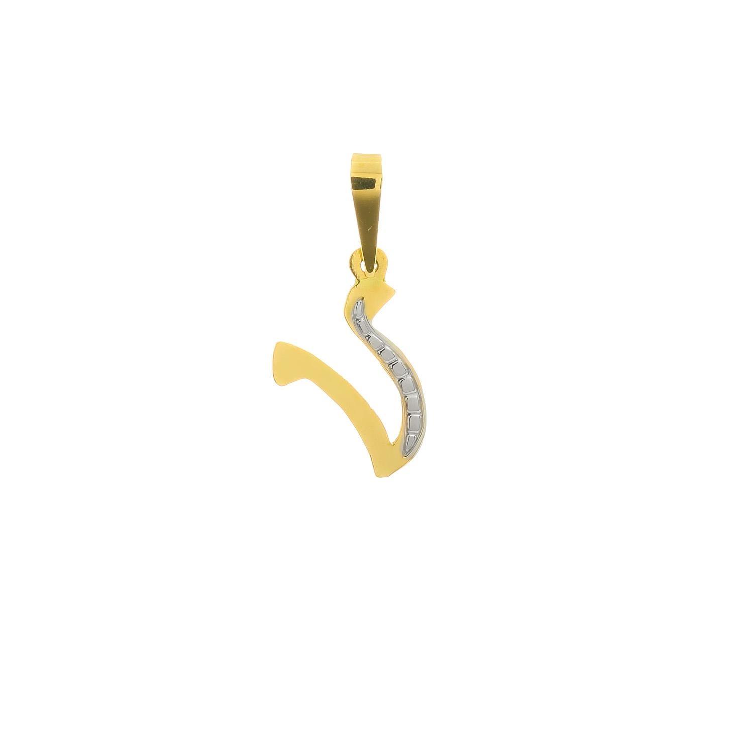 Prívesok písmenko V zo žltého zlata 1VZ00346